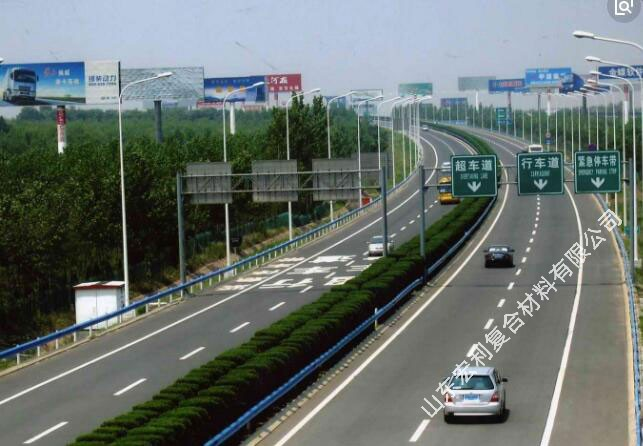 analysis-the-trend-of-highway-guardrail-in-2018-3.jpg
